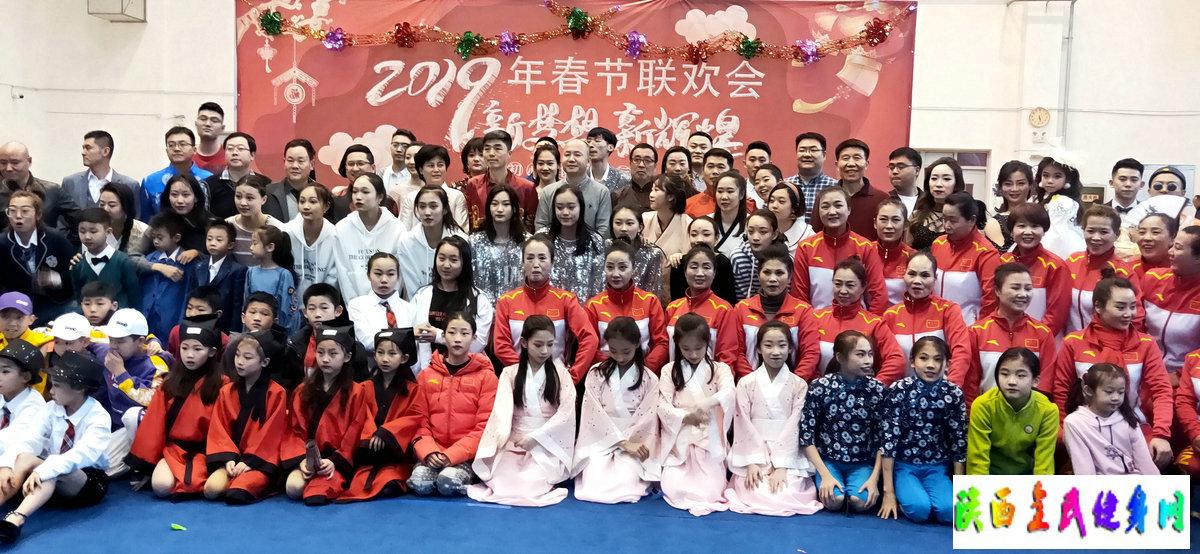 【神州风采网】陕西省体操运动管理中心